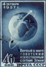 http://www.pererikstrandberg.se/blog/reklam_sputnik_stamp_ussr.png